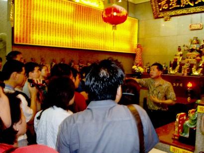 Trip - Temple and Cultural Tour 2005 - P6.JPG
