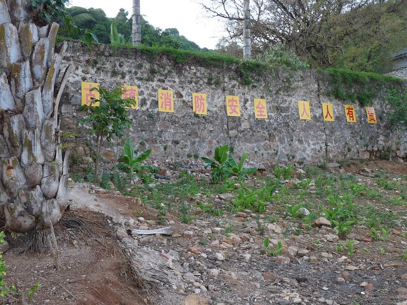 Musée Dai à Menglian