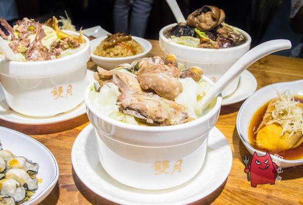 雙月食品社|台北浮誇系養生雞湯始祖,爆滿配料雞湯就能吃飽!