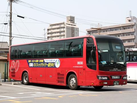 JR九州バス「パシフィックライナー」 8656