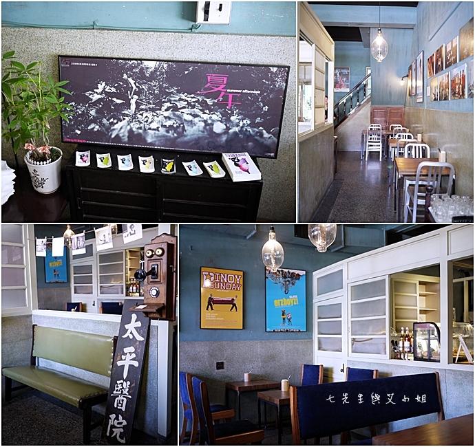 2 合盛太平 cafe story