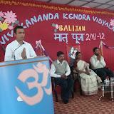 VKV Balijan Matru Puja (24).JPG