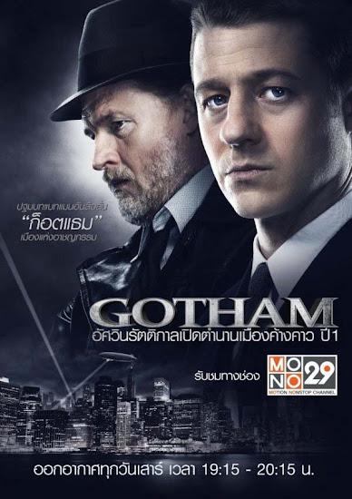 Gotham อัศวินรัตติกาลเปิดตำนานเมืองค้างคาว ( EP. 1-3 ) [พากย์ไทย]