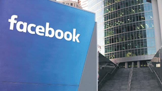 Facebook για Κουφοντίνα: Αποκλείουμε δημοσιεύσεις που επιδοκιμάζουν ή υποστηρίζουν αυτά τα άτομα και τις ενέργειές τους