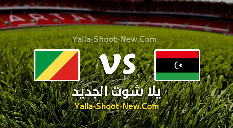 مباراة ليبيا والكونغو