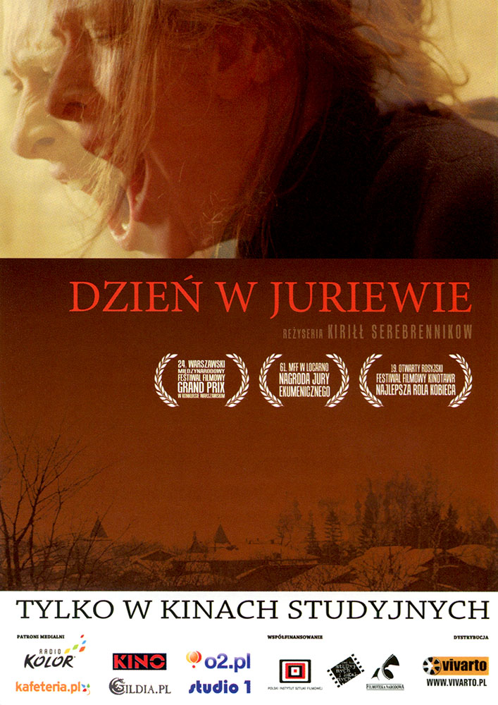 Ulotka filmu 'Dzień W Juriewie (przód)'