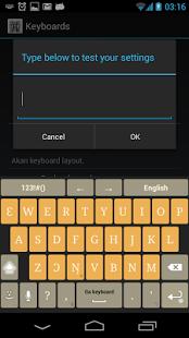 kasahorow - Android
