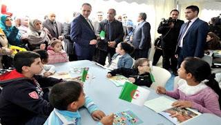 Première édition de la manifestation «Le printemps culturel» à Alger