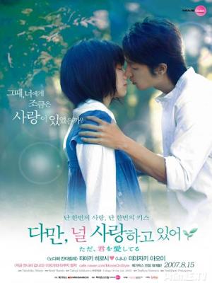 Phim Khi yêu - Heavenly Forest (tada, Kimi Wo Aishiteru) (2006)