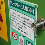2014 Japan - Dag 3 - marjolein-IMG_0367-0234.JPG