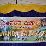 Vasanthotsava