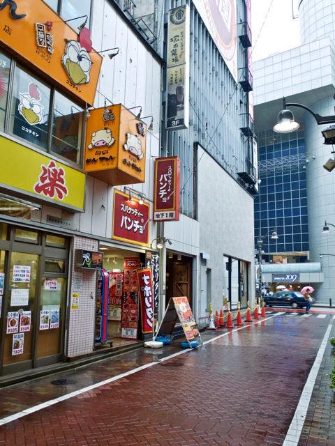 パンチョの前の通りと渋谷109