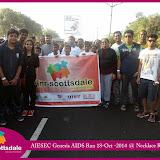 GENESIS AIDS RUN 2014