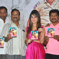Box Movie Audio Launch