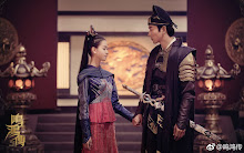 Myth of Sword China Drama