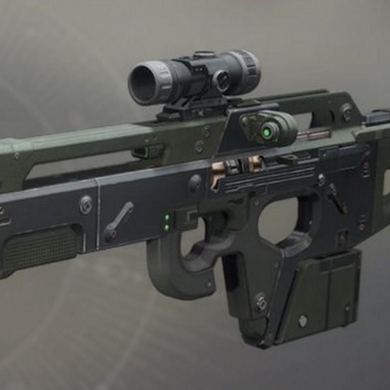 Die fünf besten Schusswaffen in Destiny 2