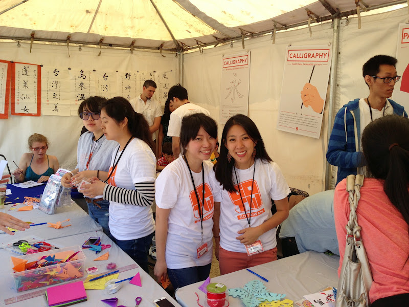 2013-05-11 Taiwanese American Cultural Festival - IMG_1468.JPG