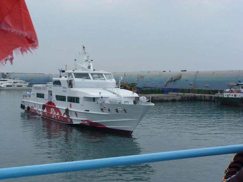 TAIWAN Ile de Lanyu - P1010207.JPG