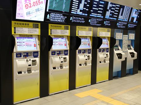 西鉄天神高速バスターミナル 乗車ホーム その6