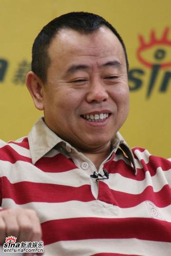 Phan Trường Giang