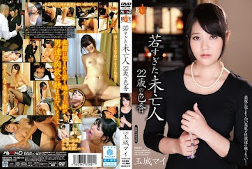 HBAD-275 Tamaki Mai Planning Abuse Widow Solowork