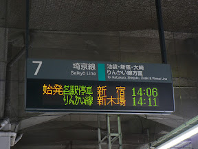 P1150825.JPG