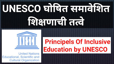 Principles of inclusive education by unesco