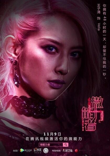 Simple Man  China Drama
