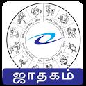 Horoscope in Tamil (தமிழில் ஜாதகம்) icon