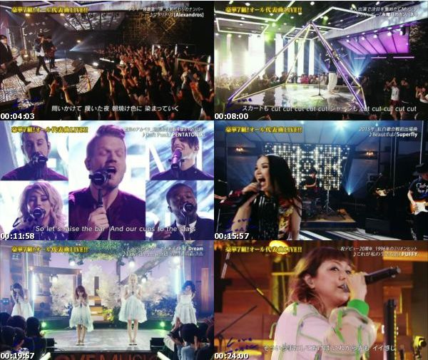 [TV-Variety] Love Music – 2016.02.05