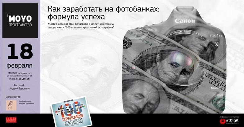 atW_Formula_Stock_Photos_v1.0-1200x628_resize