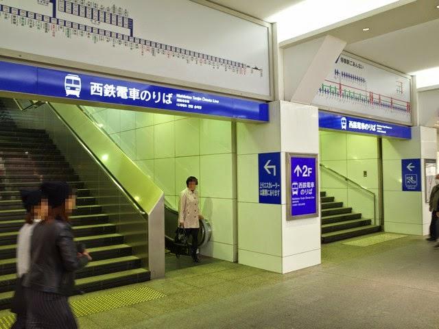 西鉄電車のりばへの階段