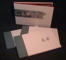 The finished hardcover book for Zōsan