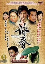 Wing Chun - Tân Vinh Xuân Quyền USLT