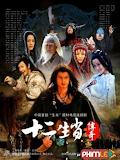 Phim Truyền Thuyết 12 Con Giáp - Old Default (2011)