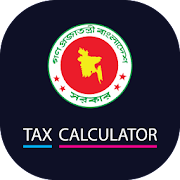 NBR Tax Calculator