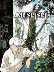 Nhật Thực Ảnh - Mushishi - Hihamu Kage poster