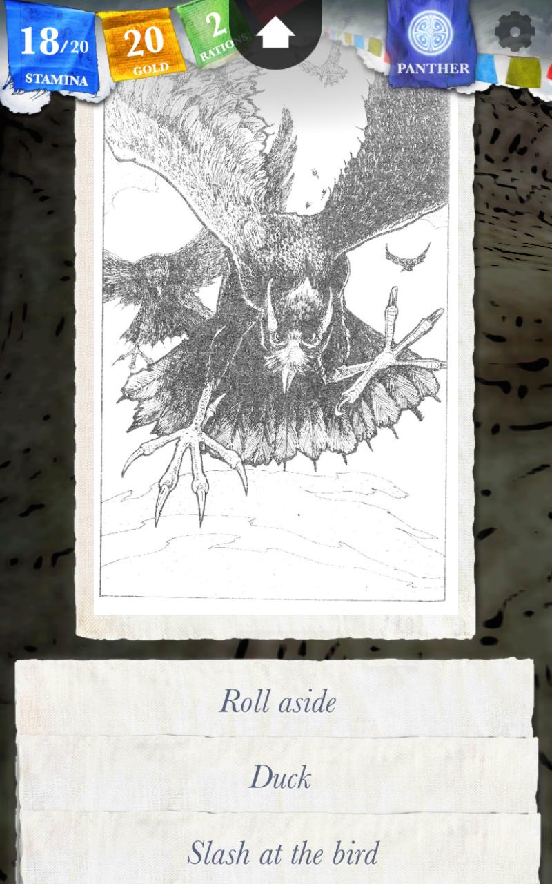 Sorcery! 3 Screenshot 1