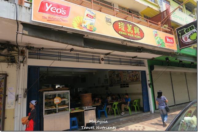 亞庇市區美食 (1)
