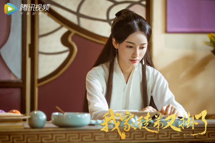 My Disciple Died Yet Again China Web Drama