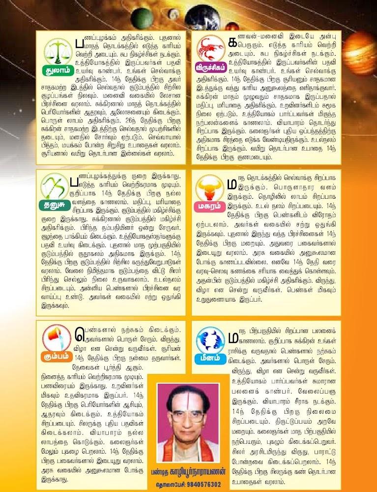 Forex calendar 2014 pdf