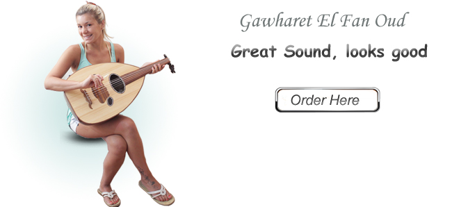 Buy Egyptian Oud