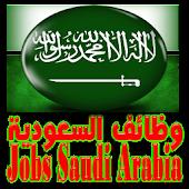 Image result for Job Vacancies in Saudi Arabia