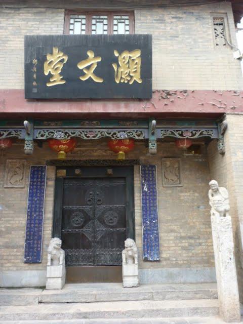 CHINE XI AN - P1070446.JPG