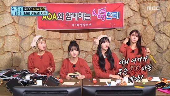 Kim Seolhyun caméra cachée
