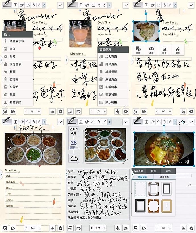 23 Samsung Note 3 Neo