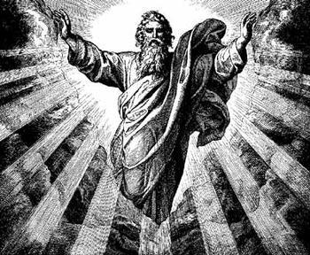 Yahweh, Gods And Goddesses 6