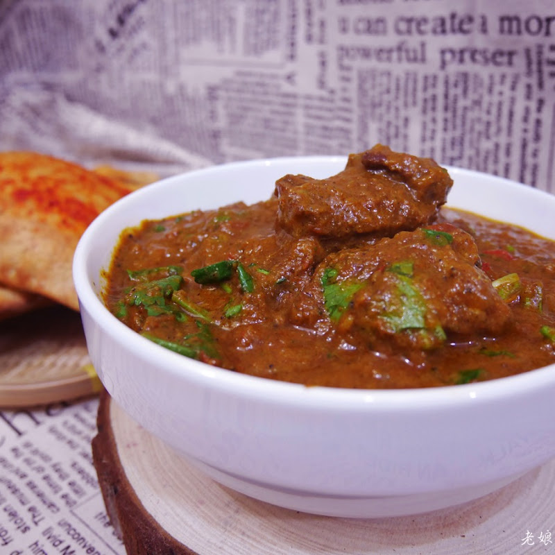 印度乳酪咖喱牛肉 Beef Rogan Josh 【老娘的草根飯堂】