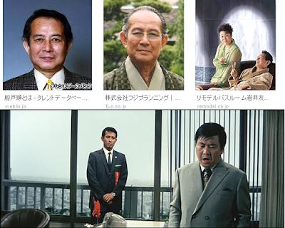 船戸順、岩井友見と結婚前は『奇々怪々俺は誰だ?!』など東宝映画で活躍
