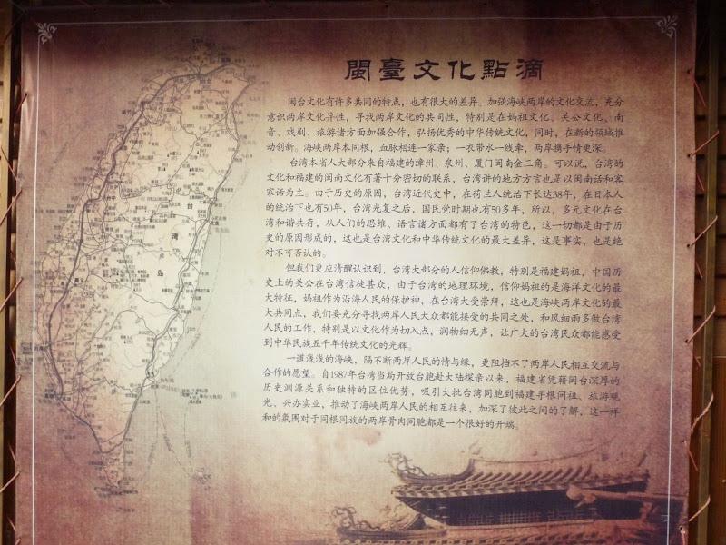 Chine, Fujian. Gulang yu island, Xiamen 2 - P1020232.JPG